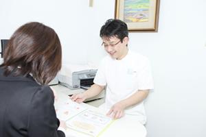 定期検診で早期発見早期治療を心がけましょう